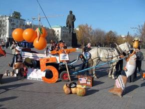 В Донецке сторонники Партии регионов провожали  оранжевую пятилетку