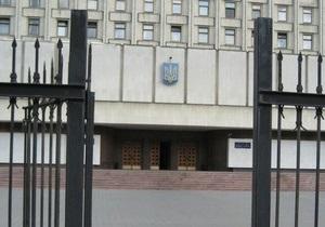 ВАСУ оставил Свободу без единого представителя в окружных комиссиях
