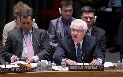 РФ призвала потребовать от властей Украины остановить  войну со своим народом