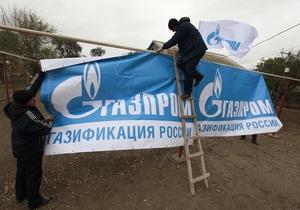 Газпром одолжит деньги российских пенсионеров для Южного потока - южный поток