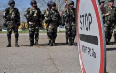 Граница между Крымом и материковой Украиной начнет функционировать с 25 апреля