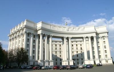 Украина рассчитывает на разворачивание миссии ЕС - МИД