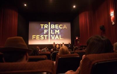 Кинофестиваль Tribeca Film Festival