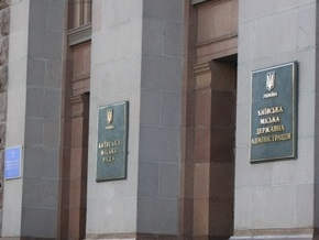 В Киеве появится памятник венгерскому поэту Шандору Петефи