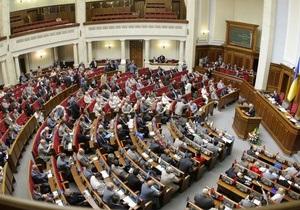 Верховная Рада утвердила новый состав правительства