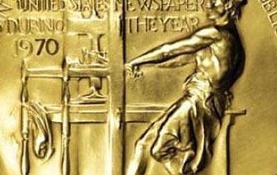 Guardian и Washington Post удостоены Пулитцеровской премии за публикации материалов Сноудена