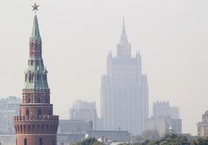 Россия обнародовала доклад о нарушении прав человека в ЕС