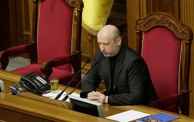 Верховная Рада в среду проведет закрытое заседание
