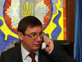 Луценко доложили, где может находиться Лозинский
