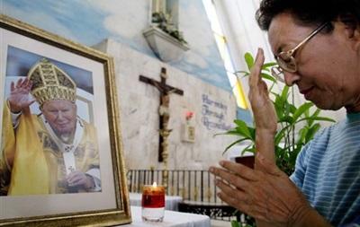 Канонизация папы Иоанна Павла II