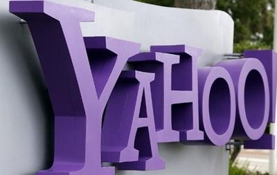 Чистая прибыль Yahoo! в 1 квартале упала на 20%