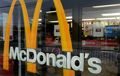 Пикет центрального офиса Макдональдс