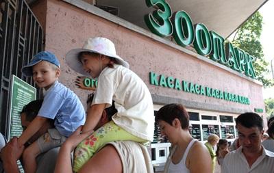 В Киеве устроят квест для мартышек