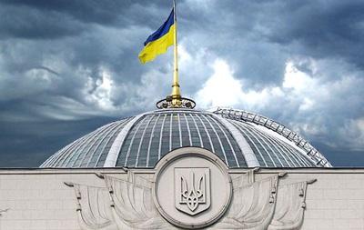 Участвовать в переговорах по ситуации в Украине должны лишь официальные лица - заявление Рады
