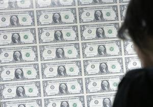Центробанк Японии увеличил экстренные вливания в финансовую систему на $98 млрд