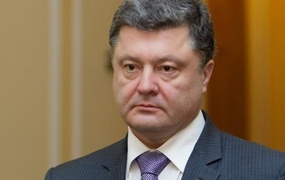 Европарламент планирует принять резолюцию по ситуации в Украине - Порошенко
