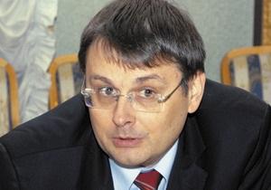 Депутат Госдумы предложил Украине объединиться с Россией и Беларусью