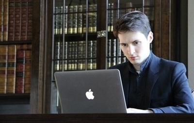 Дуров отказался предоставить ФСБ имена руководителей Интернет-сообществ Евромайдана