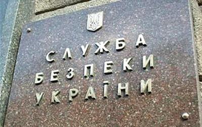 СБУ создала информационный центр при Антитеррористическом центре