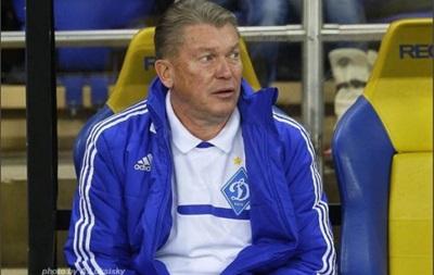 Блохин при желании может остаться в Динамо