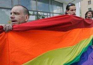 В Украине прекращен статистический учет гомосексуальных граждан
