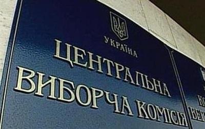 ЦИК утвердил залог для кандидата в мэры Киева