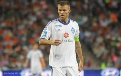 Андрей Ярмоленко: Днепр должен выиграть чемпионат Украины