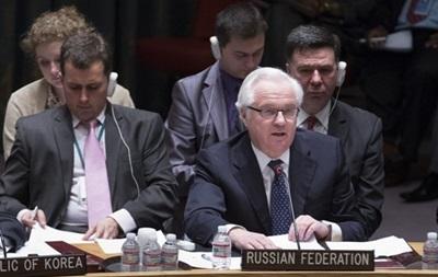 Чуркин призвал дождаться реализации женевских договоренностей по Украине