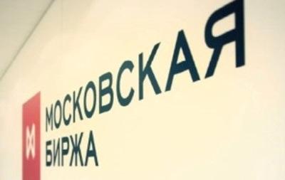 Российские фондовые индексы открылись ростом