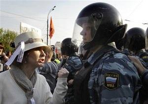 Пресса России: протесты практически запретят
