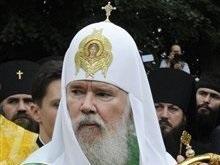 Алексий II отменил визит в Донецкую область