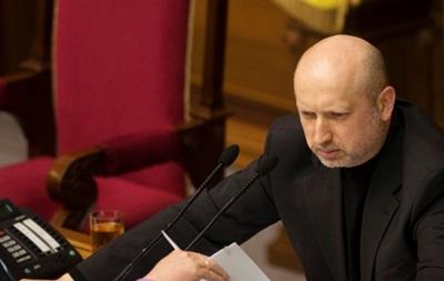 Турчинов: Оппозиция не поддержала меморандум о взаимопонимании