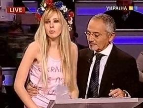Активистка FEMEN устроила скандал во время Шустер Live