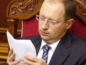 Отставка Яценюка: Депутаты будут голосовать тайно
