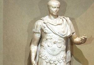 Археологи установили точное место убийства Цезаря