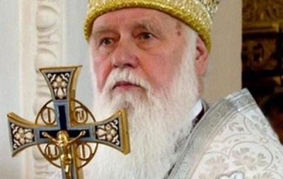 Филарет: Бог поможет нам воскресить Украину