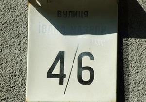 Новые таблички на улице Лаврской установят к приезду патриарха Кирилла