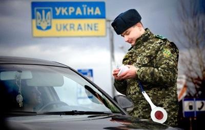 На границе с Крымом обнаружены посылки с бронежилетами и мачете - ГПСУ