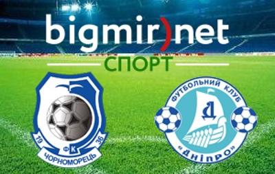 Черноморец – Днепр – 1:0 текстовая трансляция матча чемпионата Украины