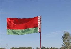 В Киеве активисты пикетировали посольство Беларуси