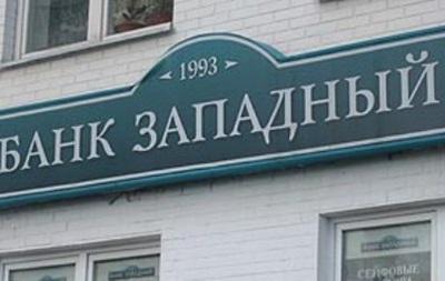 Неизвестные захватили заложников в банке Западный в российском Белгороде