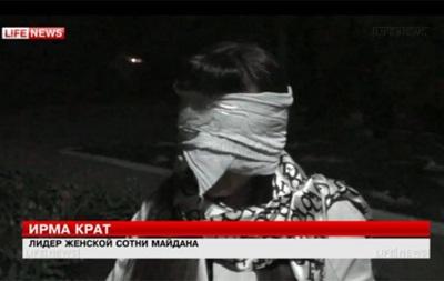 В Славянске вооруженные протестующие задержали активистку Евромайдана - СМИ
