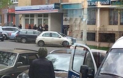 Захватчик банка в Белгороде задержан – пострадавших нет