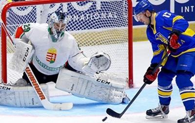 Хоккейный чемпионат мира: Украина всухую разгромила Венгрию
