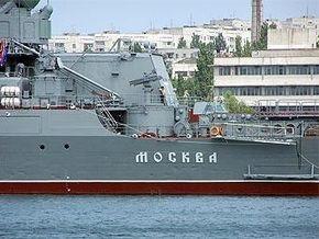 Штаб ВМФ России подтвердил информацию о взрыве на крейсере Москва