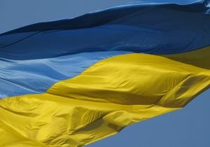 В Москве подняли Государственный флаг Украины