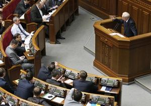 Регионалы выступают против законопроекта о продаже травматического оружия с 18 лет