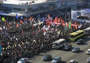 Обсуждение митинга оппозиции в Москве попало в тренды Twitter