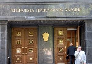 Ющенко был допрошен по делу о газовых контрактах с Россией