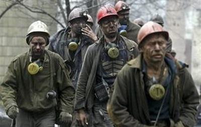 На шахтах Ахметова началась забастовка
